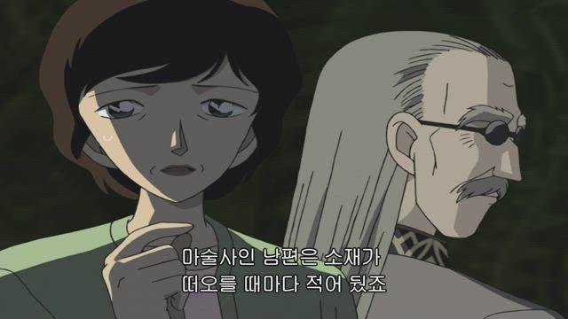 (자막) 명탐정 코난 part 3 407화 썸네일