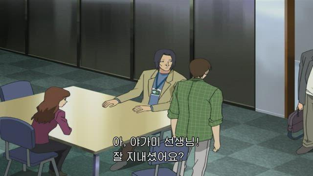 (자막) 명탐정 코난 part 3 413화 썸네일