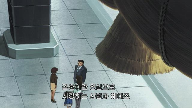 (자막) 명탐정 코난 part 3 419화 썸네일