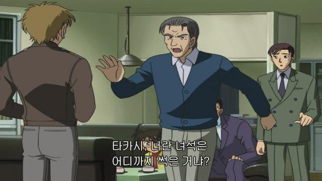 (자막) 명탐정 코난 part 4 433화 썸네일