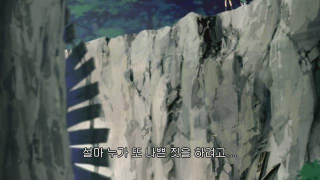 (자막) 명탐정 코난 part 4 446화 썸네일