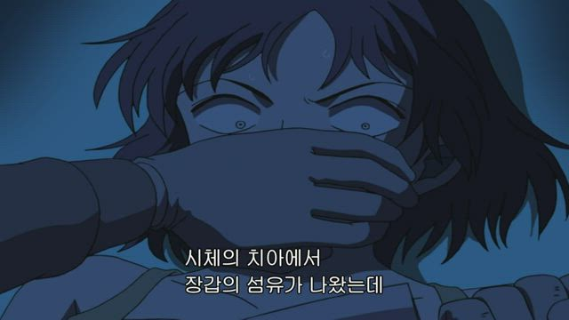 (자막) 명탐정 코난 part 4 449-2화 썸네일