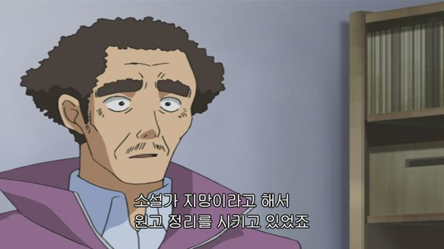 (자막) 명탐정 코난 part 4 455화 썸네일