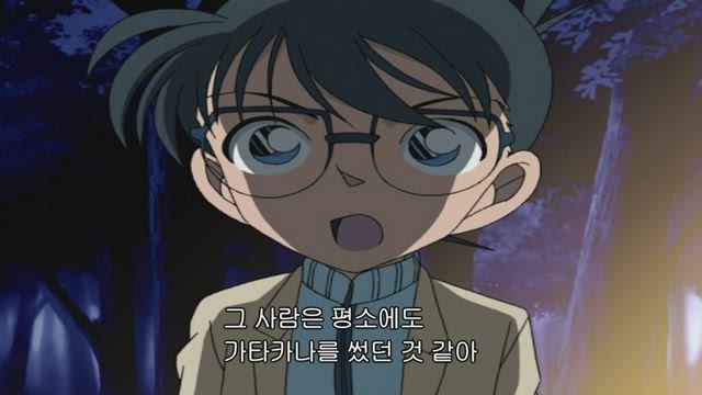 """(자막) 명탐정 코난 """"스릴 넘치는 사건"""" 모음 458화 썸네일"""