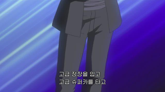 (자막) 명탐정 코난 part 5 462화 썸네일
