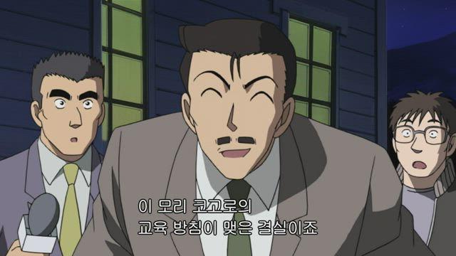 (자막) 명탐정 코난 part 5 469화 썸네일