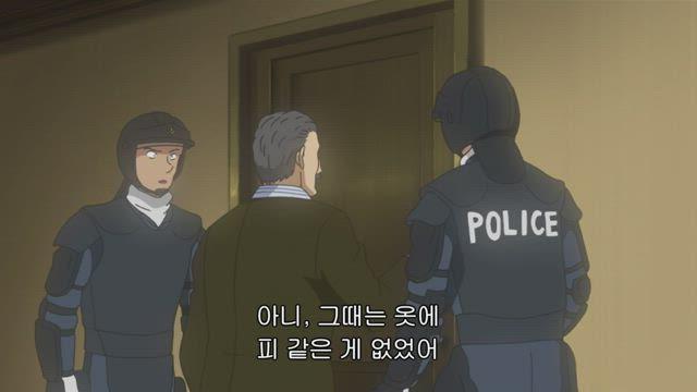 (자막) 명탐정 코난 part 5 470화 썸네일