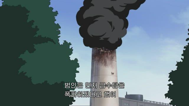 """(자막) 명탐정 코난 """"스릴 넘치는 사건"""" 모음 471화 썸네일"""