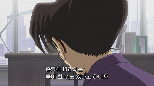 (자막) 명탐정 코난 part 5 474화 썸네일