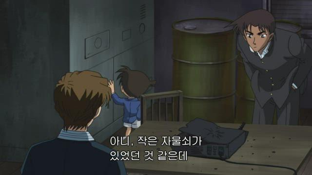 """(자막) 명탐정 코난 """"스릴 넘치는 사건"""" 모음 479-4화 썸네일"""