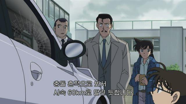 (자막) 명탐정 코난 part 5 489-1화 썸네일