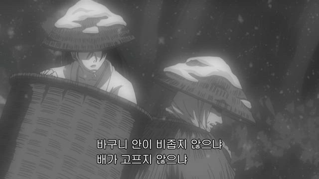 (자막) 명탐정 코난 part 5 490-2화 썸네일