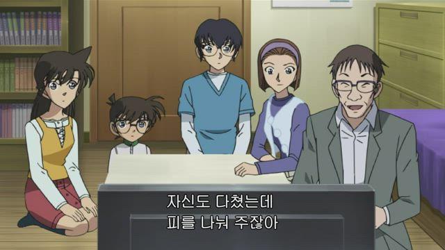 (자막) 명탐정 코난 part 6 492화 썸네일