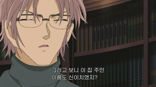 (자막) 명탐정 코난 part 6 511화 썸네일