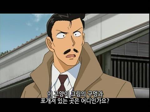 """(자막) 명탐정 코난 """"TV 오리지널 엄선작"""" 모음 519화 썸네일"""