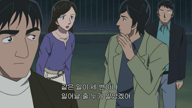 """(자막) 명탐정 코난 """"돌아온 신이치"""" 모음 525화 썸네일"""
