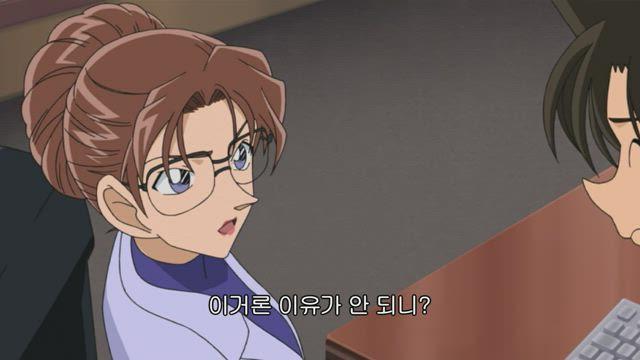 (자막) 명탐정 코난 part 7 528화 썸네일
