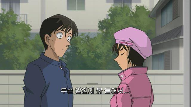(자막) 명탐정 코난 part 7 530화 썸네일