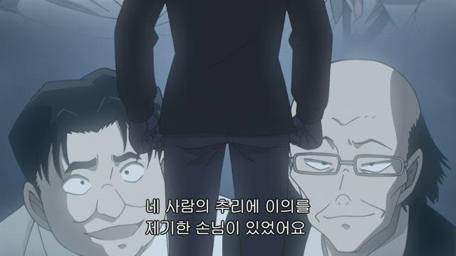(자막) 명탐정 코난 part 7 535화 썸네일