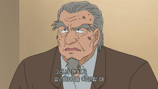 (자막) 명탐정 코난 part 7 540화 썸네일