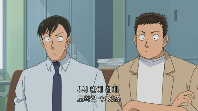 (자막) 명탐정 코난 part 7 541화 썸네일