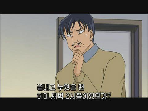 """(자막) 명탐정 코난 """"스릴 넘치는 사건"""" 모음 560화 썸네일"""