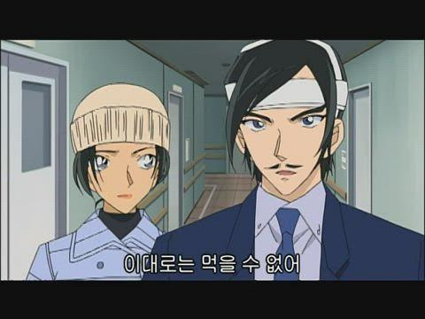 """(자막) 명탐정 코난 """"스릴 넘치는 사건"""" 모음 561화 썸네일"""