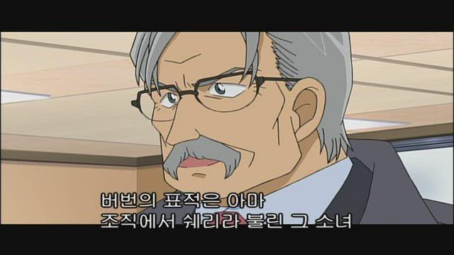 (자막) 명탐정 코난 part 8 563화 썸네일