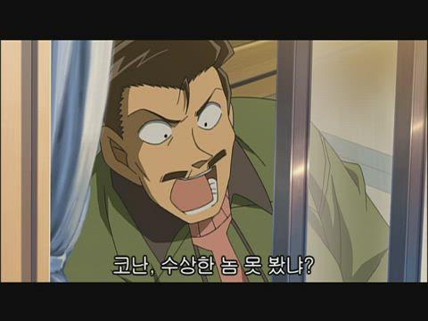 """(자막) 명탐정 코난 """"TV 오리지널 엄선작"""" 모음 565화 썸네일"""