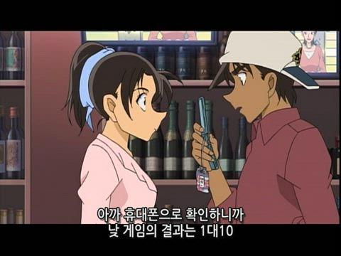 """(자막) 명탐정 코난 """"핫토리 명추리"""" 모음 574화 썸네일"""