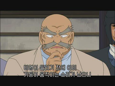"""(자막) 명탐정 코난 """"코난 VS 괴도키드"""" 모음 587화 썸네일"""