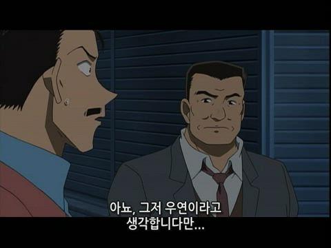 """(자막) 명탐정 코난 """"TV 오리지널 엄선작"""" 모음 595화 썸네일"""
