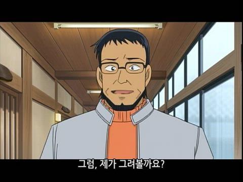 """(자막) 명탐정 코난 """"스릴 넘치는 사건"""" 모음 601화 썸네일"""