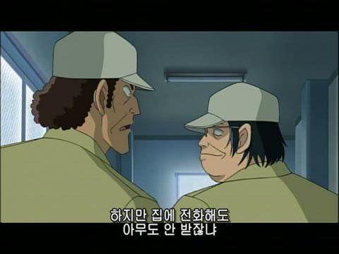 (자막) 명탐정 코난 part 9 623화 썸네일