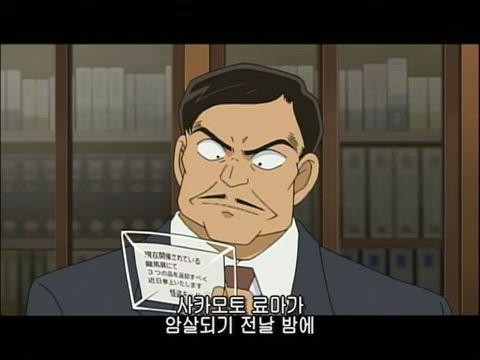 """(자막) 명탐정 코난 """"코난 VS 괴도키드"""" 모음 627화 썸네일"""