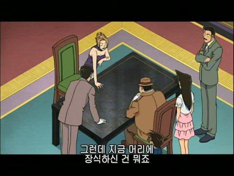 (자막) 명탐정 코난 part 9 633화 썸네일
