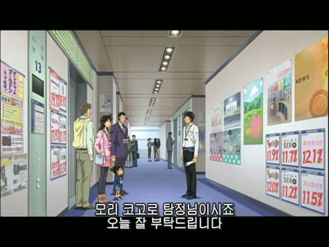 (자막) 명탐정 코난 part 9 636화 썸네일