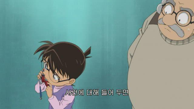 """(자막) 명탐정 코난 """"스릴 넘치는 사건"""" 모음 649화 썸네일"""