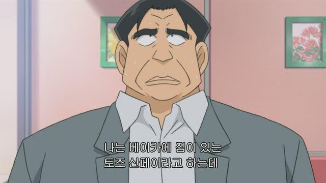 """(자막) 명탐정 코난 """"핫토리 명추리"""" 모음 651-2화 썸네일"""