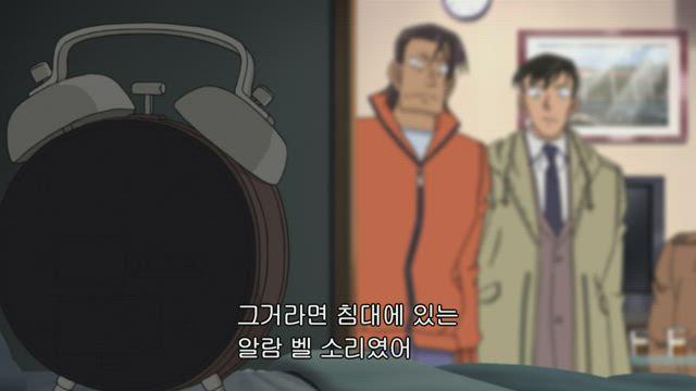 (자막) 명탐정 코난 part 11 685화 썸네일