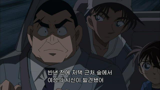 (자막) 명탐정 코난 part 11 712화 썸네일