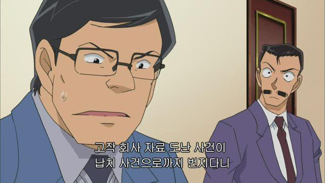 (자막) 명탐정 코난 part 11 721화 썸네일