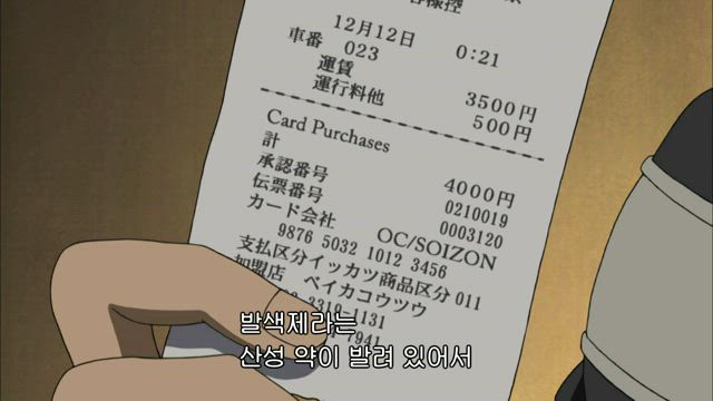 (자막) 명탐정 코난 part 11 723화 썸네일