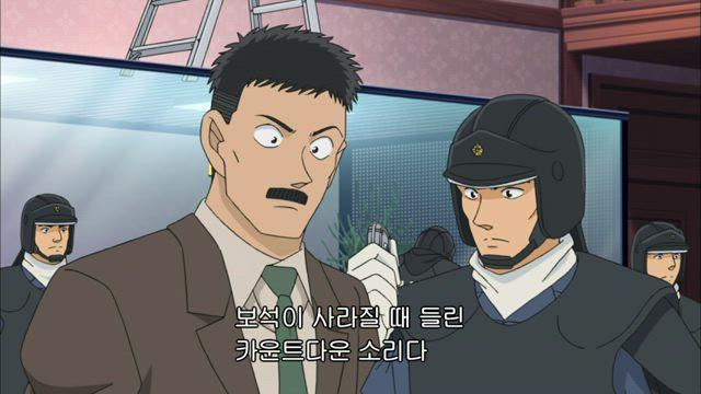 (자막) 명탐정 코난 part 12 725화 썸네일