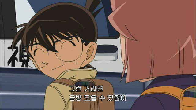 (자막) 명탐정 코난 part 12 731화 썸네일