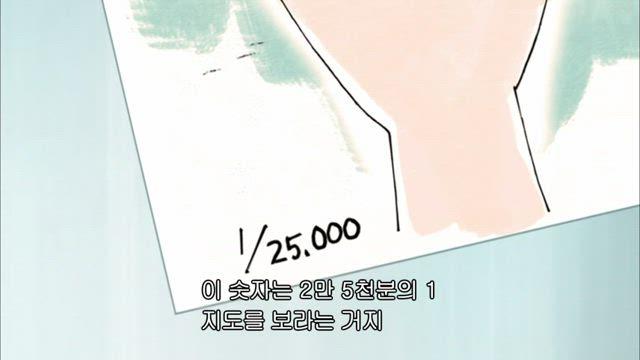 (자막) 명탐정 코난 part 12 735화 썸네일