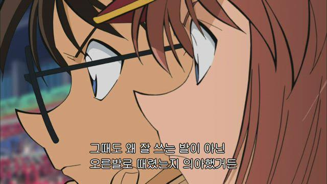 (자막) 명탐정 코난 part 12 742화 썸네일