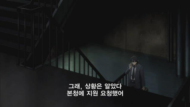 미래일기 5화 썸네일