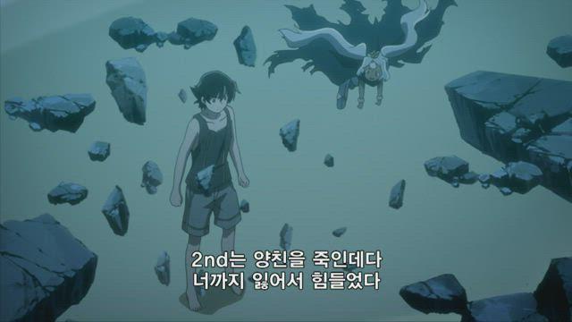 미래일기 24화 썸네일
