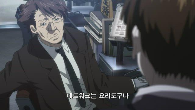 PSYCHO-PASS 1기 5화 썸네일